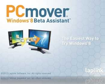Mover archivos y configuraciones desde Windows 7 a Windows 8