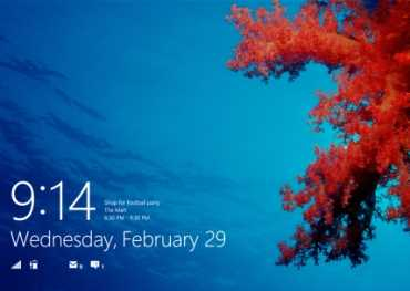 Ya puedes descargar Windows 8 Beta oficial