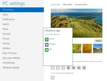 Como Personalizar el escritorio de Windows 8 paso a paso